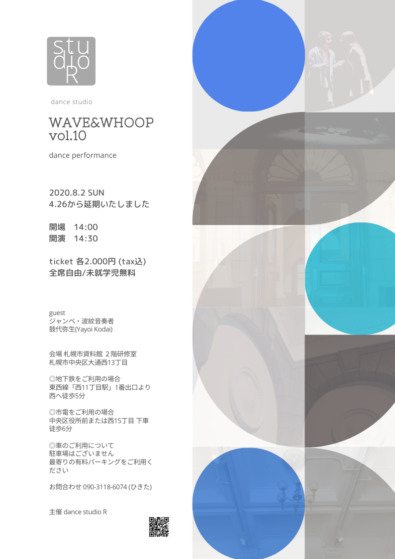 Wave&Whoop vol.10
