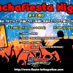 ★BACHAFIESTA NIGHT HALLOWEEN @新宿FIESTA