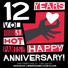 6/9開催 HOT PANTS Vol. 51「12th anniversary」