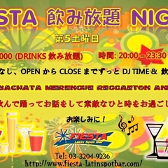 ★FIESTA 飲み放題 NIGHT・ALL YOU CAN DRINK