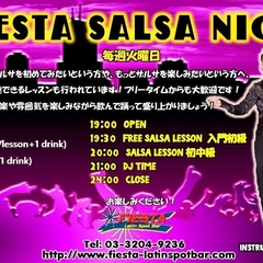 ★FIESTA SALSA NIGHT @新宿FIESTA