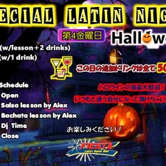 ★SPECIAL LATIN NIGHT HALLOWEEN@新宿FIESTA
