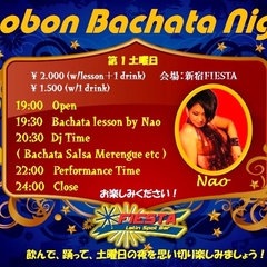 ★NAOBON BACHATA NIGHT @新宿FIESTA