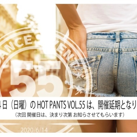 6/14開催!! HOT PANTS VOL.55