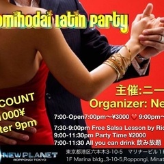 8/24 Nomihodai Latin Party by  Neel