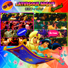 ★Tokyo Salsa Latinsoul Night Special★