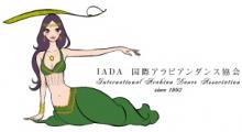 国際アラビアンダンス協会