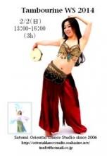 Satomi Oriental Dance Studio since 2006