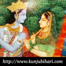 kathak mandir kunjubihari / カタック マンディール・クンジュビハアリ
